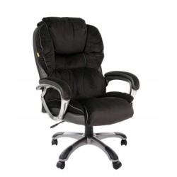 Biuro kėdė CHAIRMAN 434