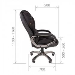 Biuro Kėdė CHAIRMAN 434 Black