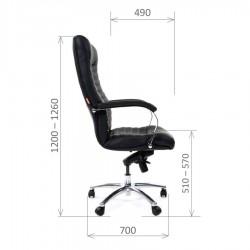 Biuro kėdė CHAIRMAN 480 Black