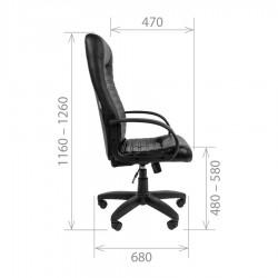 Biuro kėdė CHAIRMAN 480 LT Beige