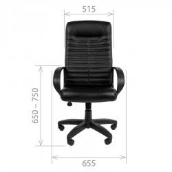 Biuro kėdė CHAIRMAN 480 LT
