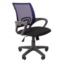 Biuro kėdė CHAIRMAN 696 Grey Blue