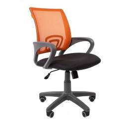 Biuro kėdė CHAIRMAN 696 Grey Orange