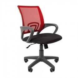 Biuro kėdė CHAIRMAN 696 Grey Red