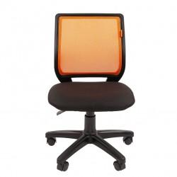 Biuro Kėdė CHAIRMAN 699 Oranžinė, Be rankenų