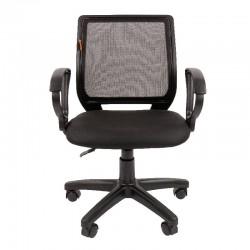 Biuro Kėdė CHAIRMAN 699 TW Juoda