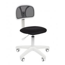Darbo Kėdė CHAIRMAN 250 Balta - Juoda