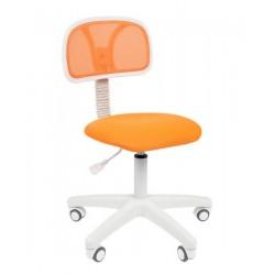 Darbo Kėdė CHAIRMAN 250 Balta - Oranžinė