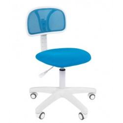 Darbo Kėdė CHAIRMAN 250 Balta - Šviesiai mėlyna