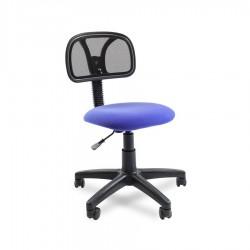 Darbo Kėdė CHAIRMAN 250 Juoda - Mėlyna
