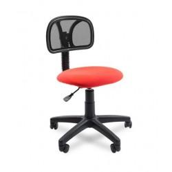 Darbo Kėdė CHAIRMAN 250 Juoda - Raudona