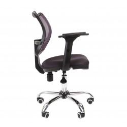 Darbo Kėdė CHAIRMAN 450 Chromas - Pilka