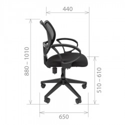 Darbo kėdė CHAIRMAN 450 Chrome Black