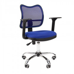Darbo Kėdė CHAIRMAN 450 Chromas - Mėlyna