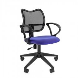 Darbo Kėdė CHAIRMAN 450 LT Mėlyna