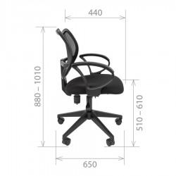 Darbo kėdė CHAIRMAN 450 LT Grey
