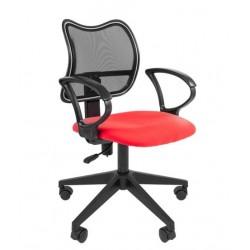Darbo Kėdė CHAIRMAN 450 LT Raudona