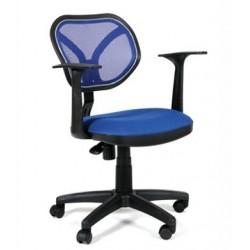 Darbo kėdė CHAIRMAN 450 NEW Blue