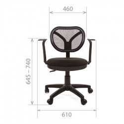 Darbo kėdė CHAIRMAN 450 NEW Black