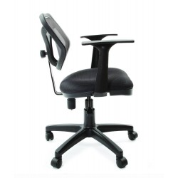 Darbo Kėdė CHAIRMAN 450 NEW Pilka