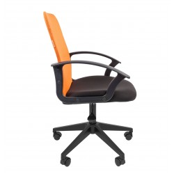 Darbo Kėdė CHAIRMAN 615 TW Oranžinė