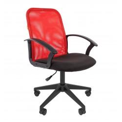 Darbo Kėdė CHAIRMAN 615 TW Raudona