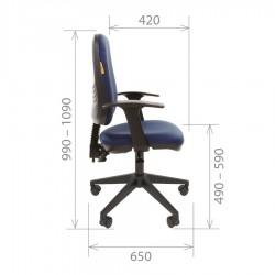 Darbo kėdė CHAIRMAN 661 Blue