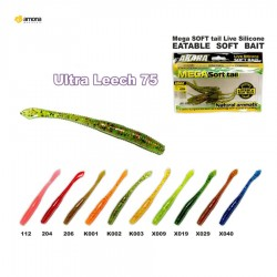 Guminukai AKARA Eatable Ultra Leech 75