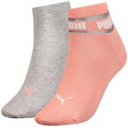 Kojinės Puma Quarter V 183002001 567