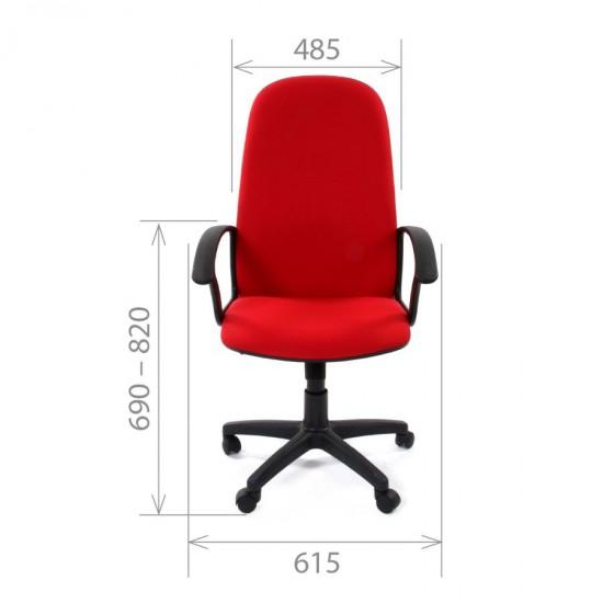 Vadovo kėdė CHAIRMAN 289 Black