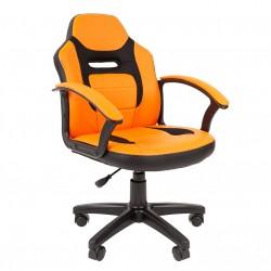 Vaikų kėdė CHAIRMAN Kids 110 Oranžinė